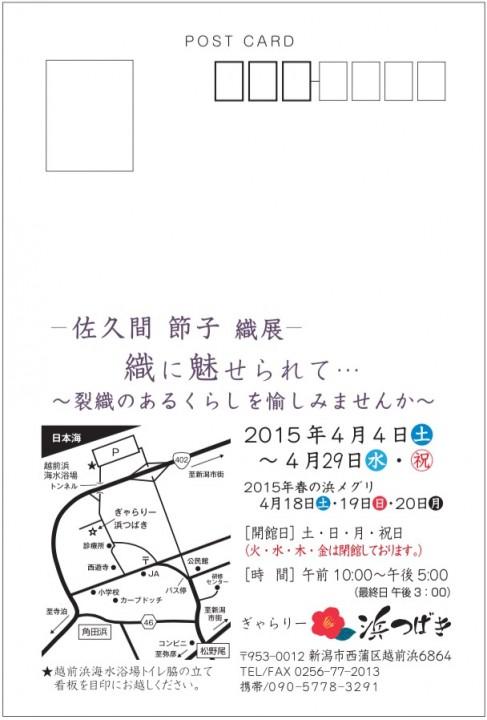ss 2015-04-08 18.54.15