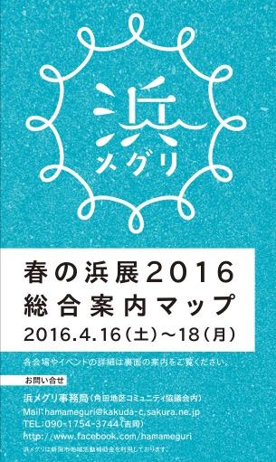 ss 2016-04-15 16.42.29