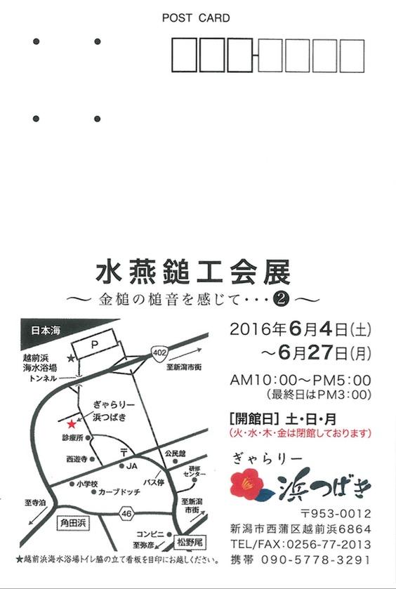 ss 2016-05-17 13.17.32