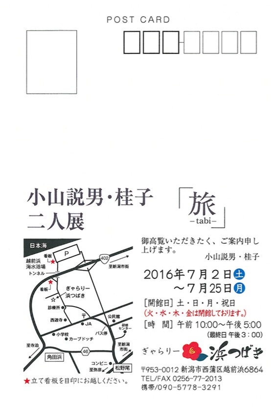 ss 2016-05-17 13.17.46